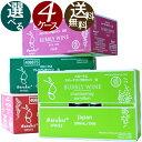 【22日はポイント5倍】バロークス プレミアム缶ワイン 選べる4ケースセット! 250ml×24本×4ケース (ギフト対応不可)