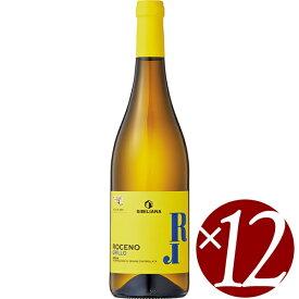 【まとめ買い】ロチェーノ グレカニコ/カンティーネ・エウロパ (白ワイン)750ml×12本