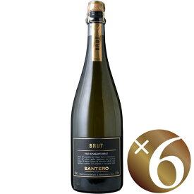 【まとめ買い】サンテロ ブラック ブリュット/サンテロ (スパークリングワイン)750ml×6本