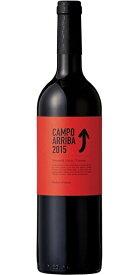カンポ・アリーバ/バラオンダ 750ml (赤ワイン)