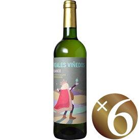 レアレス・ビニェードス 白/レアル 750ml×6本(白ワイン)