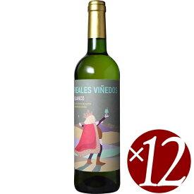 レアレス・ビニェードス 白/レアル 750ml×12本(白ワイン)