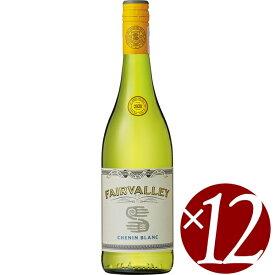 フェアヴァレー シュナン・ブラン/ザ・フェア・ヴァレー・ワインカンパニー 750ml×12本 (白ワイン)