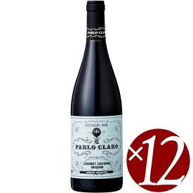 【まとめ買い】パブロ・クラロ カベルネ・ソーヴィニヨン グラシアーノ/プンクトゥン (赤ワイン)750ml×12本