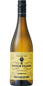 パブロ・クラロ ソーヴィニヨン・ブラン/プンクトゥン (白ワイン)750ml