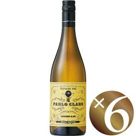【まとめ買い】パブロ・クラロ ソーヴィニヨン・ブラン/プンクトゥン (白ワイン)750ml×6本