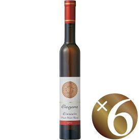 【まとめ買い】エレガンツ ラインヘッセン ロゼ アイスヴァイン/クロスター醸造所 (ロゼワイン)750ml×6本