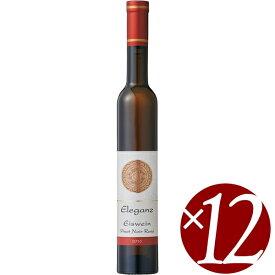 【まとめ買い】エレガンツ ラインヘッセン ロゼ アイスヴァイン/クロスター醸造所 (ロゼワイン)750ml×12本