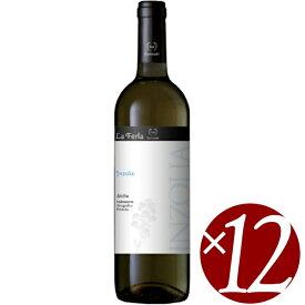【まとめ買い】フェルラ インツォリア/カニカッティ (白ワイン)750ml×12本