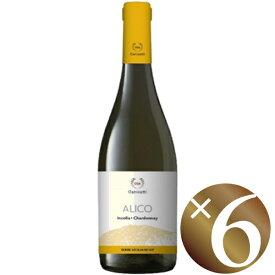 【まとめ買い】アリコ・ビアンコ/カニカッティ (白ワイン)750ml×6本