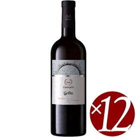 【まとめ買い】アクイラ グリッロ/カニカッティ (白ワイン)750ml×12本
