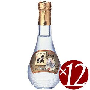 【ポイント2倍(11日2時まで)】大吟醸 特製ゴールド賀茂鶴180ml丸瓶 180ml×12本 (日本酒)(※同梱不可)