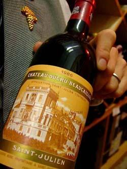 Chateau Ducru−Beaucaillouシャトー・デュクリュ・ボーカイユ[1986]勝山館特別頒布会【5】