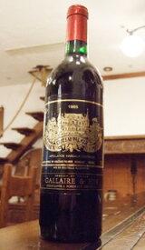 シャトーパルメ[1985]Chateau Palmer