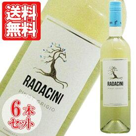 ラダチーニ ピノ グリージョ 750ml モルドバ ワイン スパークリング 辛口 お得な6本セット ギフト プレゼント 送料無料 ワインセット 家飲み 宅飲み