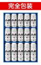 【完全包装】【同梱不可】アサヒ スーパードライ缶ビールセット 350ml×10本 500ml×5本 AS-4N カンビール ビールセット【ギフト】【お歳暮】AS...