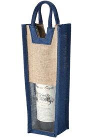 麻ワインバッグ窓付1本用 ブルー 10個セット