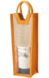 麻ワインバッグ窓付1本用 オレンジ 10個セット