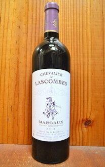 슈바리에・드・라스 다시마[2012]년・AOC 마르고・(메독・그란・크류・쿠랏세・격 부제2급 성・라스 다시마의 2 nd라벨) Chevalier de Lascombes [2012] AOC Margaux (Chateau Lascombes 2 nd)