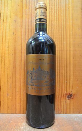シャトー ディッサン 2012 メドック グラン クリュ クラッセ 格付第三級 エマニュエル クリューズ 赤ワイン ワイン 750mlChateau d'Issan [2012] AOC Margaux Grand Cru Classe du Medoc en 1855