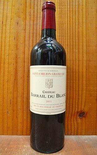 シャトー バレイユ デュ ブラン ルージュ 2011 AOC フランス ボルドー サンテミリオン グラン クリュ 特級 (ジャン ピエール ムエックス) 赤ワイン ワイン 辛口 フルボディ 750mlChateau BARRAIL du BLANC [2011] AOC Saint-Emilion Grand Cru