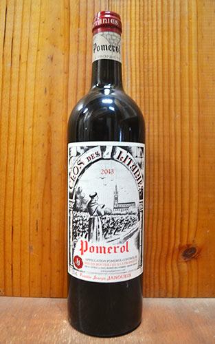 クロ デ リタニー 2015 AOCポムロール ジャヌイクス家元詰 メルロー100% フランス 赤ワイン ワイン 辛口 フルボディ 750ml (クロ・デ・リタニー)CLOS DES LITANIES [2015] AOC Pomerol (Famille Joseph Janoueix)