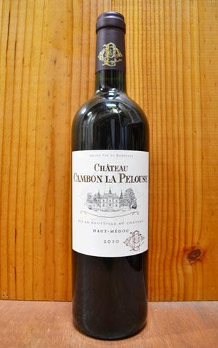シャトー カンボン ラ プルーズ 2012 AOCオー メドック クリュ ブルジョワ 赤ワイン 辛口 フルボディ 750mlChateau Cambon La Pelouse [2012] AOC Haut-Medoc Cru Bourgeois