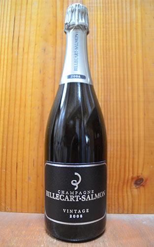 ビルカール サルモン シャンパーニュ エクストラ ブリュット ミレジム 2006 泡 白 シャンパン シャンパーニュ 正規 箱付 ギフト 750ml