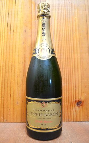 【6本以上ご購入で送料・代引無料】ソフィー バロン シャンパーニュ グラン レゼルヴ ブリュット (シャルリー シュール マルヌ) フランス AOCシャンパーニュ 白 辛口 泡 ワイン シャンパン 750ml (ソフィー・バロン・シャンパーニュ)
