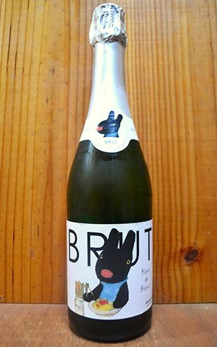 リサとガスパール・ブラン・ド・ブラン・ブリュット・今、話題騒然のリサとガスパールのワインGASPARD ET LISA Blanc de Blancs Brut