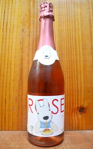 リサとガスパール・ロゼ・セック・ロゼ・スパークリング・ワイン・コンパニー・フランセーズ・デ・ヴァン(C.F.G.V.)・今、話題騒然のリサとガスパールのワインGASPARD ET LISA Rose Sec Rose Sparkling Wine