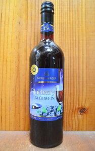ブルーベリー グリューワイン (ホットワイン) カトレンブルガー社 750ml 8.5% DLGドイツ農産物コンクール銀賞受賞酒 (ブルーベリー・グリューワイン)Blueberry Gluhwein Katlenburger Hot Wine
