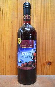 キルッシュ グリューワイン (ホットワイン) カトレンブルガー社 750ml 8.5% DLGドイツ農産物コンクール金賞受賞KIRSCH GLUHWEIN KATLENBURGER Hot Wine 750ml 8.5%