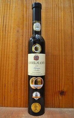 【6本以上ご購入で送料・代引無料】アンゼルマン シルヴァーナー アウスレーゼ 2011 6冠 金賞受賞 白ワイン 甘口 375mlAnselmann Silvaner Pfalz Auslese [2011]