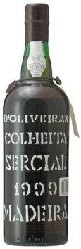 マディラ・ペレイラ・ドリヴェイラ・セルシアル[1999]年・(平成11年)Madeira Pereira D'Oliveira Sercial [1999]