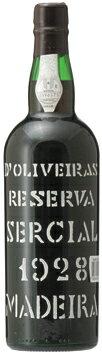 マディラ・ペレイラ・ドリヴェイラ・セルシアル[1928]年・(昭和3年)Madeira Pereira D'Oliveira Sercial [1928]