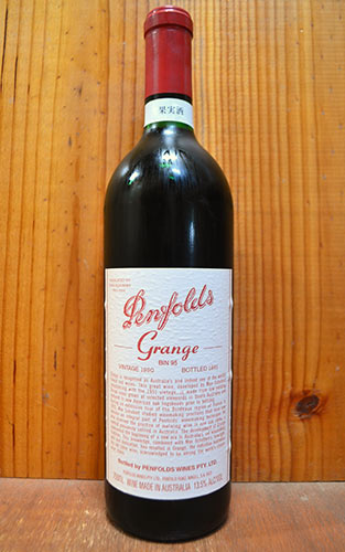 """ペンフォールド""""グランジ""""[1990]年・究極蔵出し限定古酒・ペンフォールド社元詰・正規代理店輸入品・ワインアドヴォケイト誌95点獲得ワインPenfolds """"Grange"""" [1990] Penfolds Wines"""