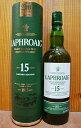 ラフロイグ 15年 200周年記念ボトル リミテッド エディション アイラ シングル モルト スコッチ ウイスキー 700ml 43%