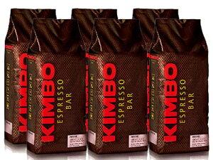 【1kg×6袋】【ケース買い特価】【1袋あたり3,117円】KIMBO(キンボ) エスプレッソ豆 プレステージ 1kg(1000g)×6袋