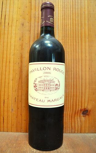 大型ボトル パヴィヨン ルージュ デュ シャトー マルゴー 2006 マグナムサイズ メドック プルミエ グラン クリュ クラッセ 格付第一級 (シャトー マルゴーのセカンドラベル) 赤ワイン 辛口 フルボディ 1500ml 1.5LPavillon Rouge du Chateau Margaux [2006] M.G