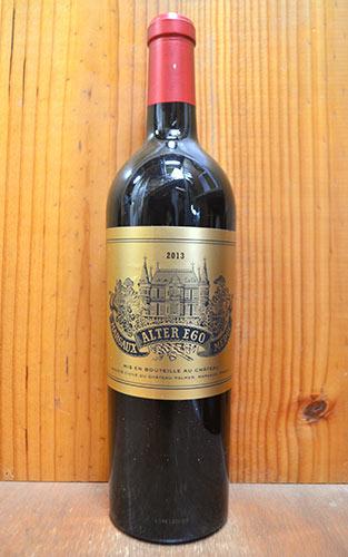 アルタ エゴ ド パルメ 2013 シャトー パルメ セカンド ラベル 赤ワイン ワイン 750mlAlter EGO de Palmer [2013] Grand Cru Classe du Medoc en 1855 AOC Margaux (Chateau Palmer)