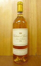 イケム (ディケム) 1997 ソーテルヌ プルミエ グラン クリュ クラッセ (ソーテルヌ特別第一級格付) 極甘口 高級貴腐ワイン 白ワイン 750mlChateau d'Yquem [1997] AOC Sauternes Grand Premiers Cru (Premier Grand Cru Classe en 1855)