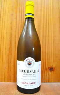 murusovieiyuvinyu 1941 mowararu AOC muruso正規的白葡萄酒辣味的750ml Meursault Vieille vigne[1941]Moillard AOC Meursault