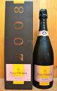 ヴーヴ クリコ (ヴーヴ・クリコ) (ヴーヴクリコ) (ブーブクリコ) ロゼ 2008 正規 箱付 750ml シャンパン シャンパーニ…
