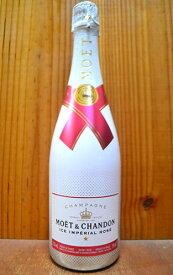 モエ エ シャンドン アイス アンペリアル ロゼ ドゥミ セック 正規 モ エ ヘネシー やや甘口 シャンパン (モエ エ シャンドン)Moet & Chandon Champagne Ice Imperial Rose Demi-Sec