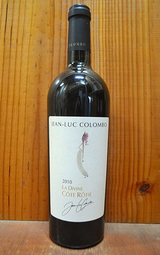 コート ロティ ラ デヴィーヌ 2013 ジャン リュック コロンボ 正規 赤ワイン ワイン 辛口 フルボディ 750mlCote Rotie La Divine [2013] Jean Luc Colombo AOC Cote Rotie