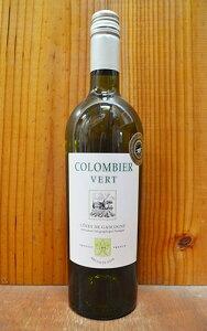 コロンビエ ヴェール 2014 白ワイン 750ml コンクール ナショナル デ ヴァン IGP ドゥ フランス 2015 金賞受賞 ゴールドメダル受賞Colombier Vert 2014 11.5% 750ml