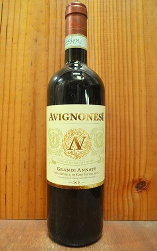 """ヴィーノ ノービレ ディ モンタルチーノ リゼルヴァ グランディ アンナーテ 2011 アヴィニョネージ 正規 750ml 赤ワインギフト 贈り物 お祝いAVIGNONESI """"Grandi Annate""""Vino Nobile di Montepulciano Riserva [2011]"""