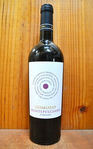 ドモード モンテプルチアーノ ダブルッツオ 2014 カンティーナ エ オレイフィーチョ ソシアーレ 赤ワイン 辛口 ミディアムボディ 750ml イタリア アブルッツオDOMODO MONTEPULCIANO D'ABRUZZO [2014] SAN MARZANO DOP Montepulciano d'Abruzzo