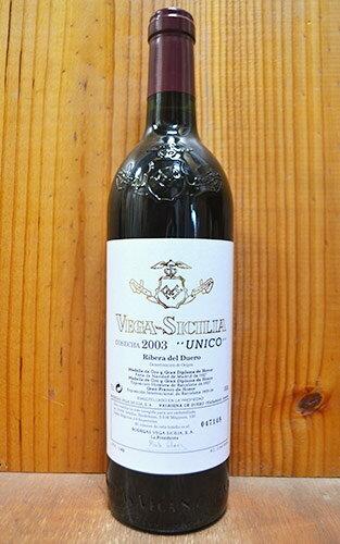 """ウニコ ヴェガ シシリア 2003 D.O.リベラ デル ドゥエロ ボデガス イ ヴィネドス スペイン 赤ワイン 辛口 フルボディ 750mlVEGA SICILIA """"UNICO"""" [2003] Bodegas y Vinedos Vega Sicilia"""